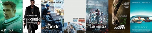 FT2019Movies